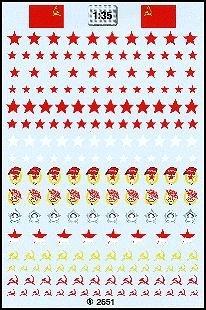Rote Sterne · Gardeabzeichen« 1:35