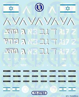Israel - IDF 1:72